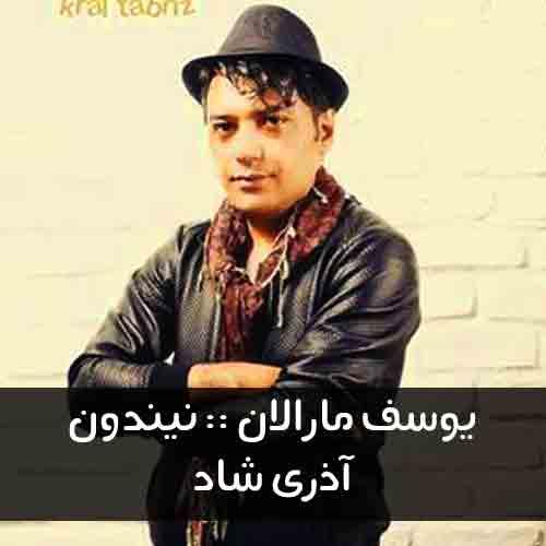 Yusef-Maralan-Neynadoo