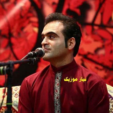 دانلود گلچین بهترین آهنگ های میثم شیخی
