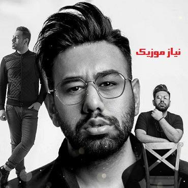دانلود گلچین بهترین آهنگ های محمد لطفی