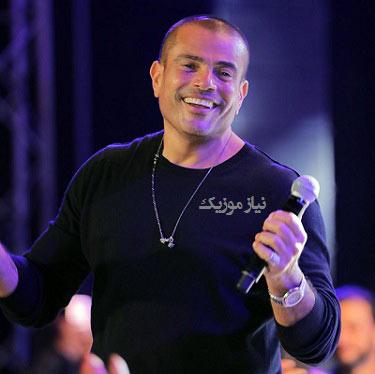 دانلود گلچین بهترین آهنگ های عمرو دیاب