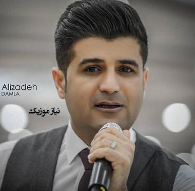 دانلود گلچین بهترین آهنگ های اتابک علیزاده