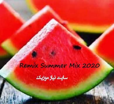 دانلود ریمیکس تابستانی