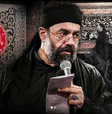 دانلود مداحی من را ببخش اگر که لکنت زبان گرفتم از محمود کریمی