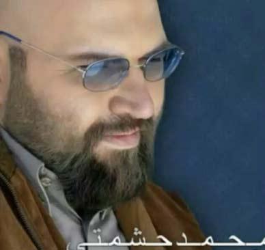 دانلود آهنگ محمد حشمتی بنده عشق