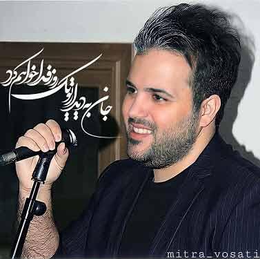 دانلود آهنگ مثل تموم عالم حال منم خرابه علی عبدالمالکی