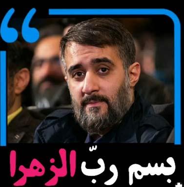 دانلود مداحی باور منه تنها یاور منه محمد حسین پویانفر