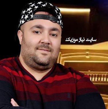 دانلود گلچین بهترین آهنگ های حافظ دیوسالار
