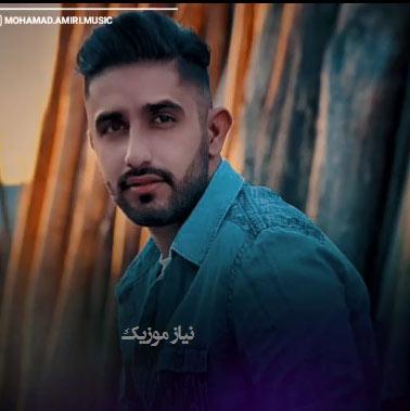 دانلود گلچین بهترین آهنگ های محمد امیری