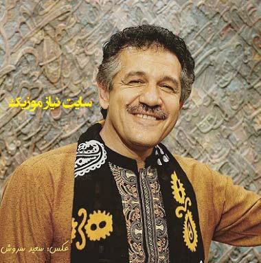 دانلود گلچین بهترین آهنگ های سیف الدین آشتیانی