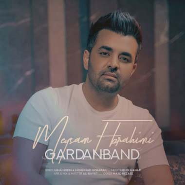دانلود آهنگ جون دلم فقط با دست تو وا میشه گرم میثم ابراهیمی
