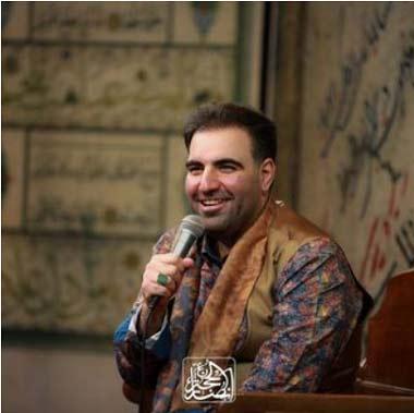 دانلود مداحی چشماتو ببند خیال کن که الان کربلایی امیر کرمانشاهی