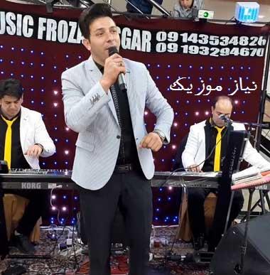 دانلود گلچین بهترین آهنگ های اصغر فروزان