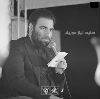 دانلود گلچین نوحه های امیر کرمانشاهی