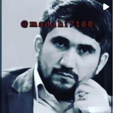 دانلود نوحه خداحافظ ای آنام باجی منصوری
