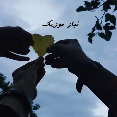 دانلود آهنگ سلامتی دلم که یه روز خوش ندیده علی رزاقی